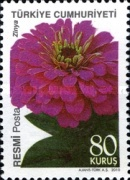 [Official Stamps - Flowers, Typ DN]