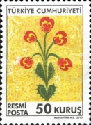 [Official Stamps - Flowers, Typ DQ]