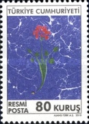 [Official Stamps - Flowers, Typ DR]