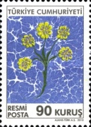 [Official Stamps - Flowers, Typ DS]
