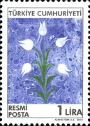 [Official Stamps - Flowers, Typ DT]