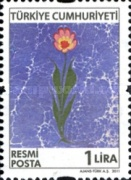 [Official Stamps - Flowers, Typ DV]