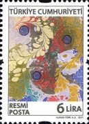 [Official Stamps - Flowers, Typ DX]