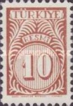 [Numeral Stamps, Typ E1]