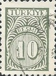 [Numeral Stamps - New Colors, Typ E12]