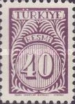 [Numeral Stamps, Typ E5]