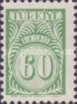 [Numeral Stamps, Typ E7]