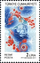 [Official Stamps - Flowers, Typ EA]