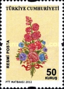 [Official Stamps - Flowers, Typ ED]