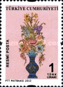 [Official Stamps - Flowers, Typ EE]