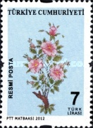 [Official Stamps - Flowers, Typ EG]