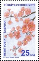 [Official Stamps - Trees, Typ EI]