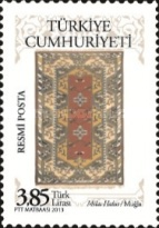 [Official Stamps - Carpets, Typ EO]