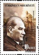 [Official Stamps - Ataturk, Typ EP]
