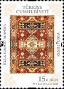 [Official Stamps - Carpets, Typ ES]