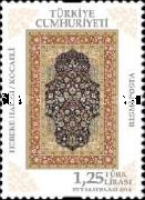 [Official Stamps - Carpets, Typ ET]