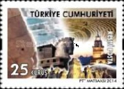 [Official Stamps - Cultural Heritage, Typ EW]