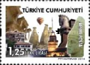 [Official Stamps - Cultural Heritage, Typ EX]