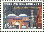 [Official Stamps - Museums, Typ EZ]
