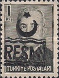 [Postage Stamps Overprinted & Surcharged - Small Crescent, Typ F1]