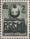 [Postage Stamps Overprinted & Surcharged - Small Crescent, Typ F2]