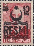 [Postage Stamps Overprinted & Surcharged - Small Crescent, Typ F4]