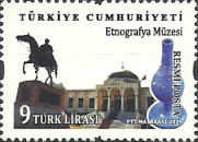 [Official Stamps - Museums, Typ FB]