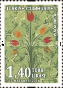 [Official Stamps, Typ FP]