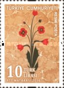 [Official Stamps, Typ FQ]