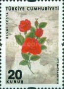 [Official Stamps - Roses, Typ FR]