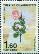 [Official Stamps - Roses, Typ FU]