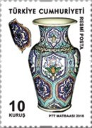 [Official Stamps - Glazed Vases, Typ FX]