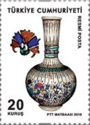 [Official Stamps - Glazed Vases, Typ FY]