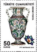 [Official Stamps - Glazed Vases, Typ FZ]