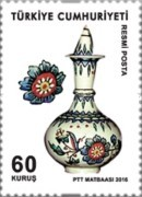[Official Stamps - Glazed Vases, Typ GA]