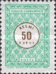 [Official Stamps - New Design, Typ T2]