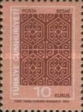 [Official Stamps - New Design, Typ Y]