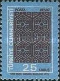 [Official Stamps - New Design, Typ Y1]