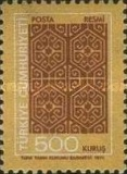 [Official Stamps - New Design, Typ Y5]