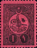 [Postage Due Stamps, Typ P1]