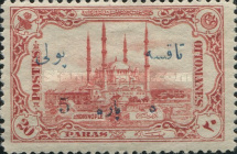 [Postage Stamps of 1913 Overprinted & Surcharged, Typ R1]