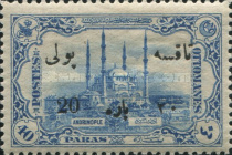 [Postage Stamps of 1913 Overprinted & Surcharged, Typ R3]