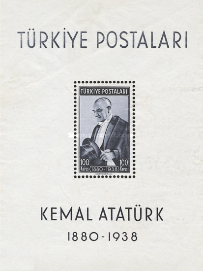 [The 1st Anniversary of the Death of Kemal Ataturk, Typ ]