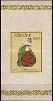 [The 750th Anniversary of the Birth of Mevlana, Typ ]