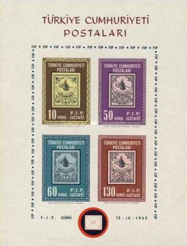 [International Philatelic Exhibition, Istanbul - F.I.P. GUNU - Stamps on Stamps, Typ ]