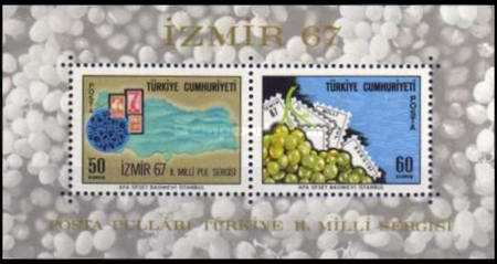 [Izmir '67 Stamp Exhibition, Typ ]