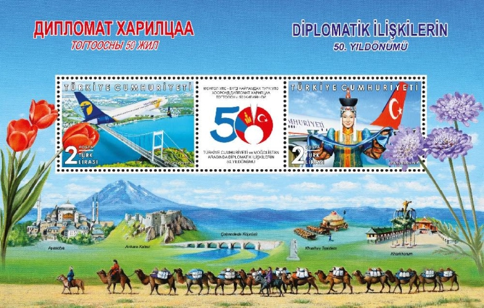 [The 50th Anniversary of Diplomatic Relations with Mongolia, type ]