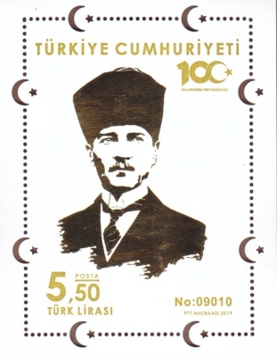 [The 100th Anniversary of Atatürk's Arrival in Ankara, type ]