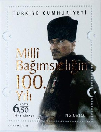 [The 100th Anniversary of National Independence, type ]