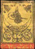 [Ottoman Empire Stamps, Typ A]